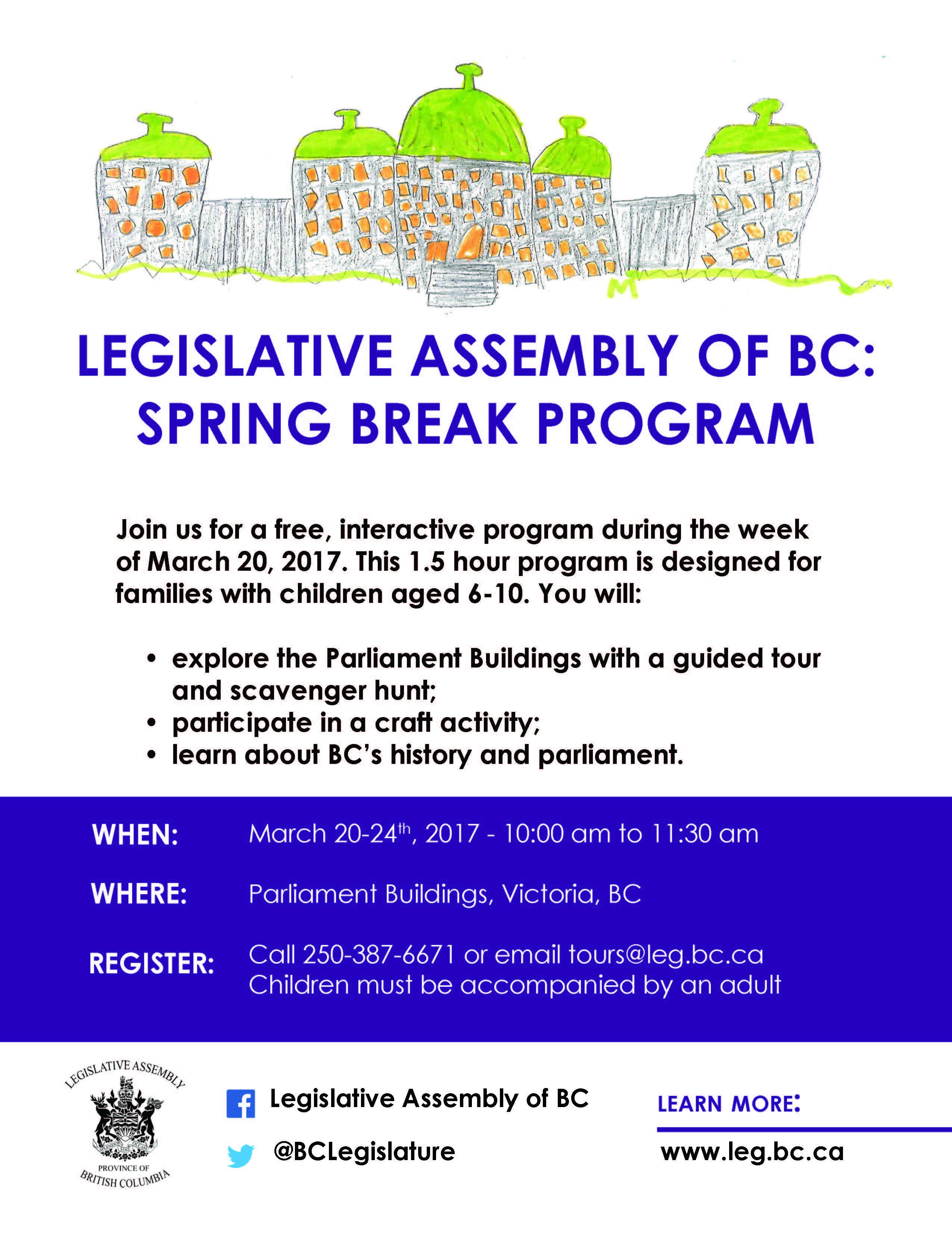 Spring Break 2017 Program Poster